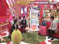 北海道からはじ○TV 動画 9月24日
